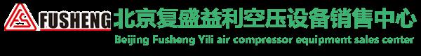 北京复盛机械销售公司
